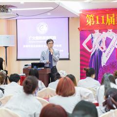 广州6D逆龄线雕培训班