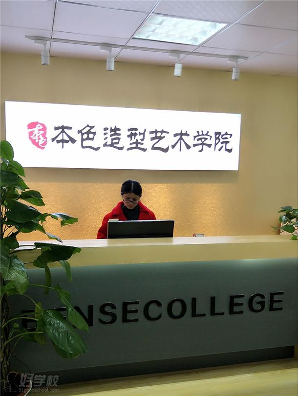 杭州本色学院8周年优惠活动来袭