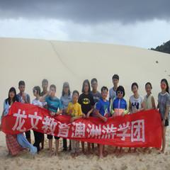广州英国顶级贵族学校米尔菲尔德国际夏训营