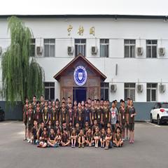 美国寄宿插班游学北京班课程