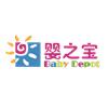 宁波靓婴堂家政培训中心
