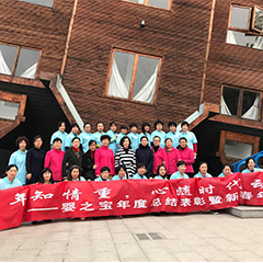 宁波母婴护理技术(月嫂)讲师资格培训班