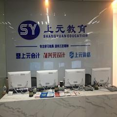 苏州注册安全工程师资格认证培训课程