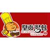 河北唐山皇贡餐饮技术培训中心