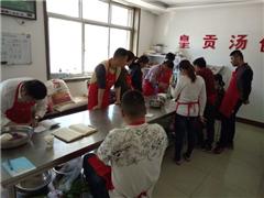 唐山小吃系列技术培训班