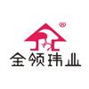 郑州金领玮业家政培训中心