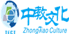 深圳中教文化培训中心