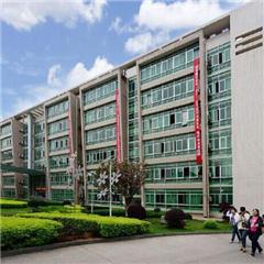 湘潭老年人服务与管理(康复与护理)专业中专
