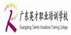 广州英才职业培训学校