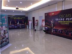 杭州微纹身技法培训班