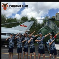 上海暑假14天精英女兵特训营