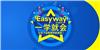 广州一学就会英语培训中心
