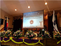 菲律宾卡威迪国立大学管理学哲学博士学位招生简章