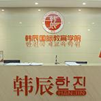 北京MTS皮肤管理培训课程