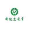 广州新速度教育