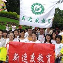 广州幼儿园教师资格证综合素质与教育保教知识培训