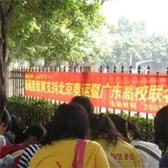 广州小学教师资格证综合素质教育知识培训