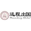 长沙远程出国留学服务中心