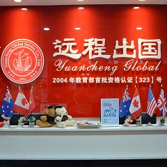 长沙香港硕士高端留学申请