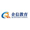 珠海企信教育
