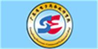 廣東省電子商務技師學院