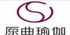 湖南原曲瑜伽学院