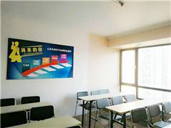 天津河东区哪家学校可以培训会计职称