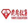 上海炎裔留学