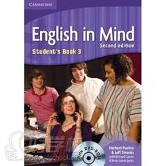 教材English in Mind
