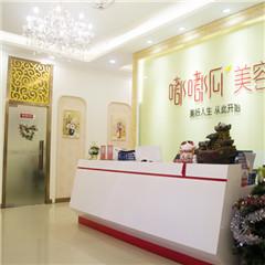 国际形象设计美妆师培训班