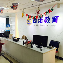 杭州法语A1培训班