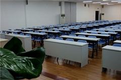 劳动关系协调师(一级)资格认证培训
