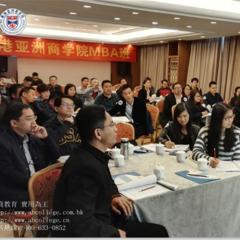 鄭州遠程在線MBA培訓班課程