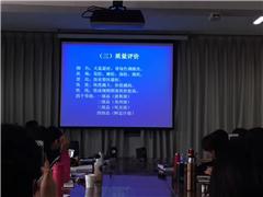 北京国家承认珠宝鉴定师证书培训班