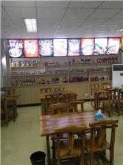 济南烤鱼技术培训班