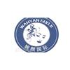 郑州婉颜国际商学院