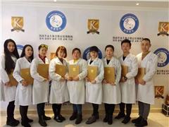 郑州高级皮肤管理研修班