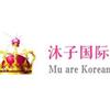 上海沐子国际半永久培训学院
