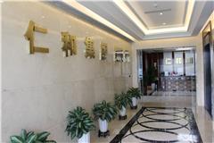 深圳美国EB-5投资移民项目