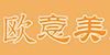 广州欧意美插花培训