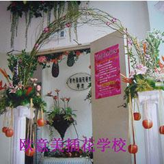 广州丝网花制作中级班
