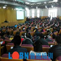 郑州建筑八大员考证培训
