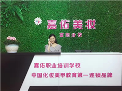 杭州高级影楼培训班