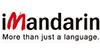 广州爱玛德汉语培训