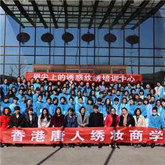北京半永久培训课程