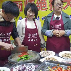 成都西昌火盆燒烤培訓