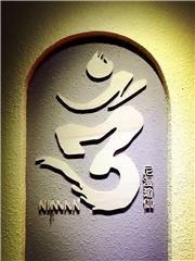 长沙瑜伽年卡课程