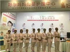 北京产后修复就业班