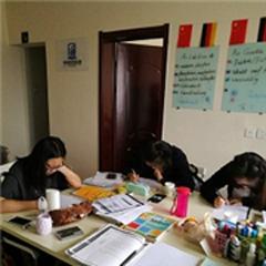 郑州德语A1精品培训班