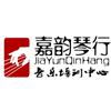 郑州嘉韵艺术培训中心